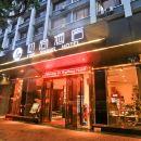 迎商酒店(廣州中山八地鐵站店)