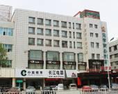 齊齊哈爾元亨商務酒店