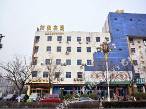 新泰如家商務賓館