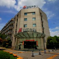 錦江之星(上海逸仙路店)酒店預訂