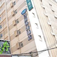 百時快捷酒店(上海人民廣場淮海東路店)酒店預訂