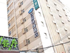 百時快捷酒店(上海人民廣場淮海東路店)