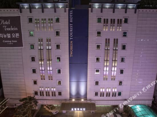 首爾佳侶旅遊酒店