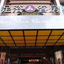 永州中山城酒店
