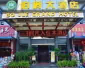 柳州伯爵大酒店