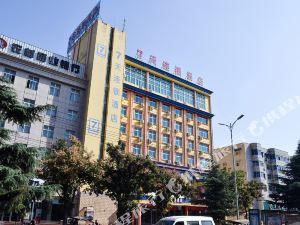 7天連鎖酒店(濟源天壇路信堯城市廣場店)