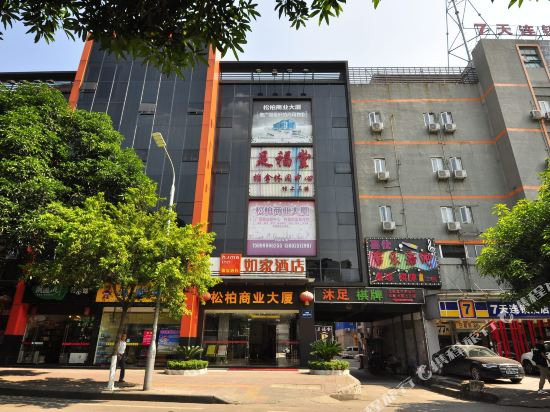 Home Inn (Guangzhou Guangyuan Middle Road Beauty Exchange Center)