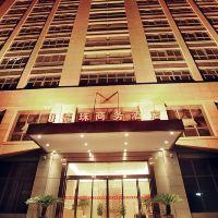杭州德珠商務酒店酒店預訂