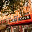 濱州101商務賓館
