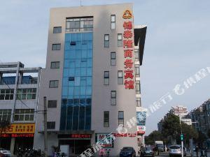 揚中錦泰隆商務賓館