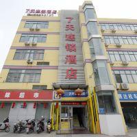 7天連鎖酒店(常州北站店)酒店預訂