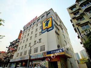 7天連鎖酒店(上海五角場萬達廣場店)