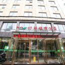 鐘祥舒馨城市酒店