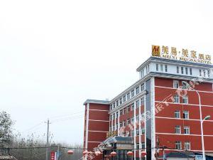美易美家酒店(襄陽南漳店)
