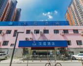 漢庭酒店(北京望京科技園新店)
