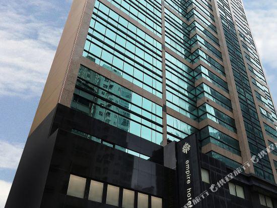 香港皇悅卓越酒店(Empire Prestige Causeway Bay)