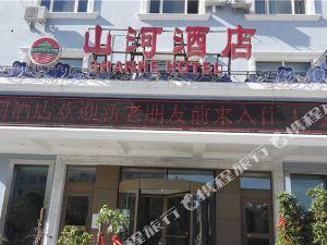 富蘊山河酒店