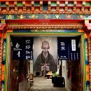 你好拉薩藏文化主題客棧(原白鹿部落客棧)