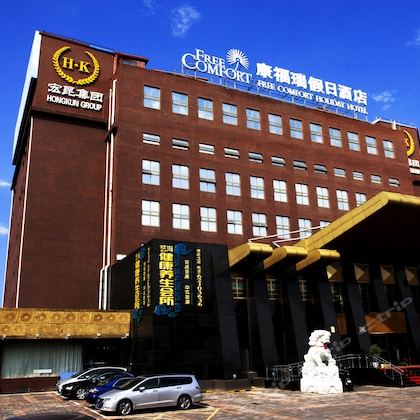 Free Comfort Hotel (Beijing Xueyuan South Road)