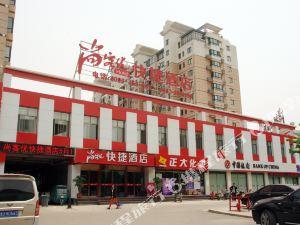尚客優快捷酒店(滕州塔寺北路店)