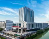新爵國際酒店(江陰汽車站店)