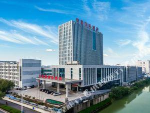 新爵國際酒店(江陰汽車站店)(原澄星大酒店)