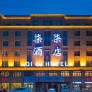開封柒柒酒店