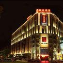 中山朗達酒店
