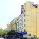 城市之家酒店(池州職業技術學院店)