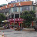 營山朗廷商務酒店