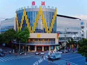 漢中鼎誠大酒店