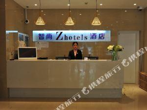 Zhotels智尚酒店(上海浦東昌里東路店)