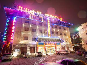 桂林陽光王朝酒店(原中脈道和國際酒店)