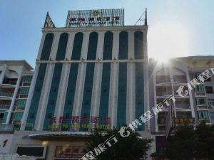 晉江東雅假日酒店