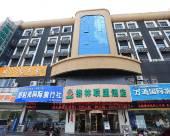 連雲港格林聯盟酒店海昌南路店