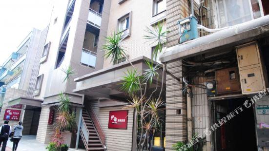 台北伊倫商務旅館