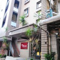 台北伊倫商務旅館酒店預訂