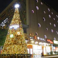 台北大直薇閣精品旅館酒店預訂