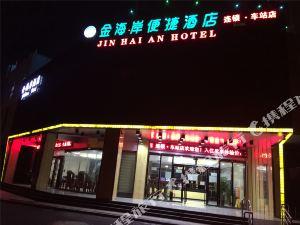 金海岸便捷酒店連鎖(崇左車站店)