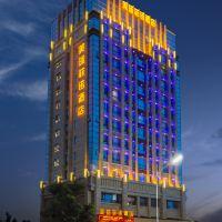 珠海美球菲諾酒店酒店預訂
