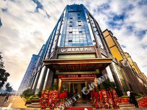 彌勒湖泉尚景酒店