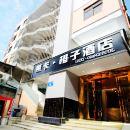 萊卡橙子酒店(深圳華強北店)(Lucky Orange Hotel (Shenzhen Huaqiang North))