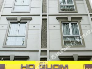 河內宏古姆勒尼德酒店(Lenid de Ho Guom Hotel Hanoi)