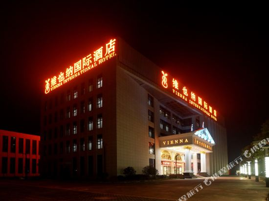 維也納國際酒店(上海浦東機場自貿區店)(Vienna International Hotel (Shanghai Pudong Airport Free Trade Zone))外觀