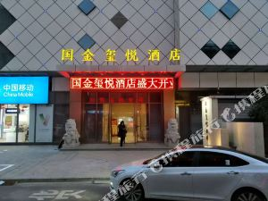 衢州國金璽悅酒店