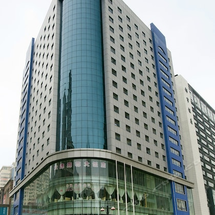 Holiday Inn Express City Center Dalian