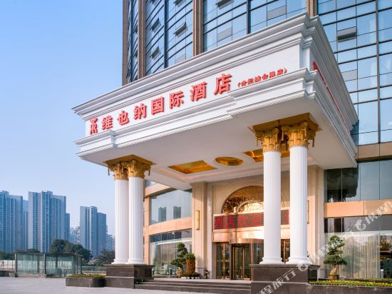 Vienna International Hotel (Chengdu Century City Convention & Exhibition)