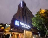 優程八桂酒店(柳州北站步步高廣場店)