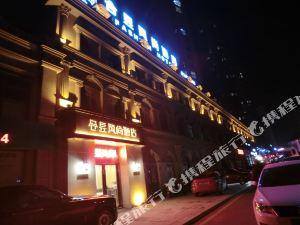 泰興合昱風尚酒店