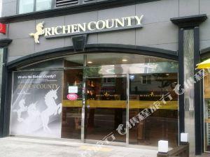首爾麗綺城市酒店(Richen County Hotel Seoul)